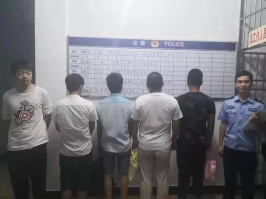 """""""抖音""""直播赌博 九江永修县4人被行政拘留"""