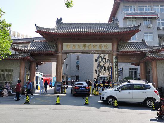 28年前,姚策和郭威均在河南大学淮海医院(原开封医专第二附属医院)出生