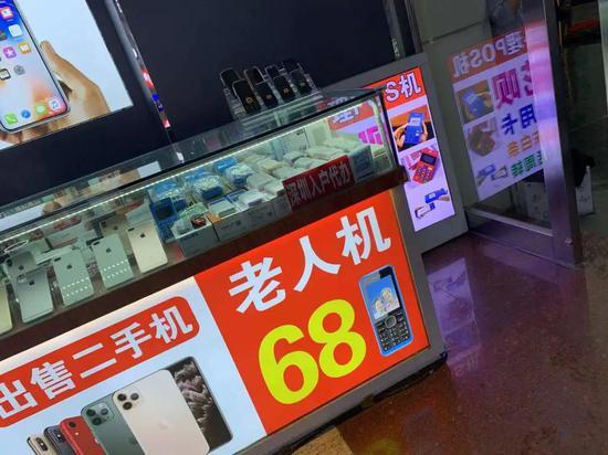 68元钱一台的功能手机。本文图片除特别标注外均为澎湃新闻记者 庄岸 图