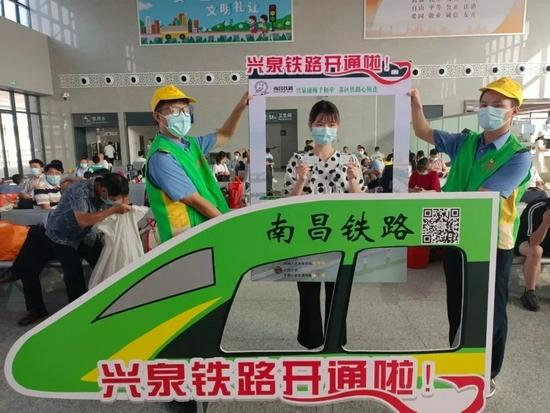 兴泉铁路兴国至清流段通车