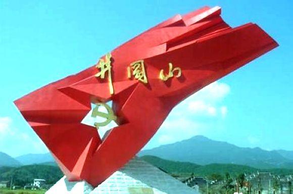 江西全力推进85个革命老区县发展史编撰工作