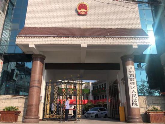 """9月11日,河南省开封市鼓楼区人民法院,""""错换人生28年""""案开庭。澎湃新闻记者 忻勤 图"""