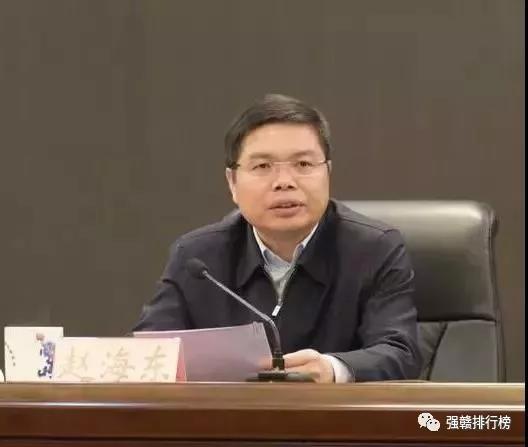 赵海东任赣江新区经开组团、临空组团党工委书记