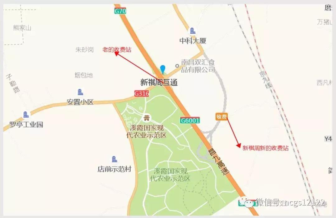 1月16日零点 福银高速新的新祺周收费站即将开通