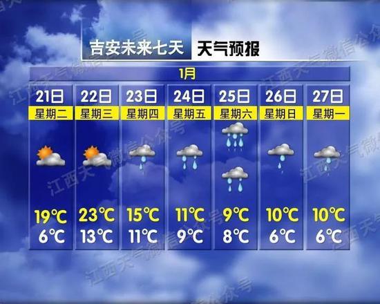 中国笔业69D4-69425