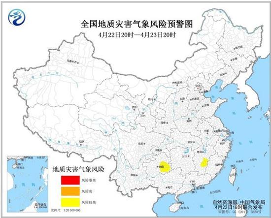 江西贵州等地部分地区发生地质灾害的风险较高