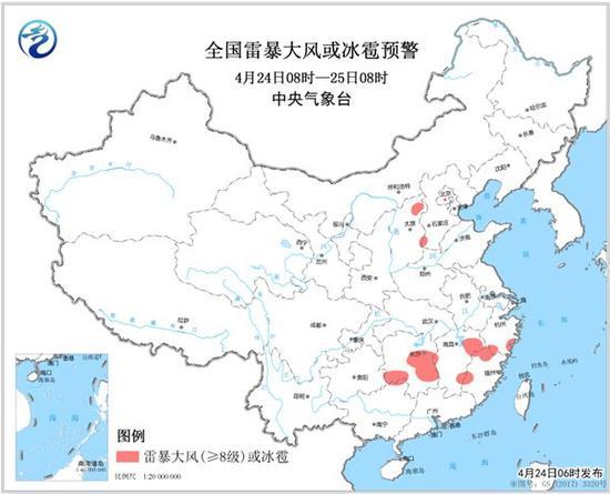 强对流蓝色预警:江西湖南等4省有雷暴大风或冰雹