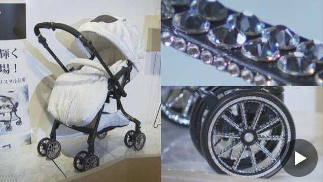最豪婴儿车亮相 车身镶7千多颗水钻售价6万元(图)