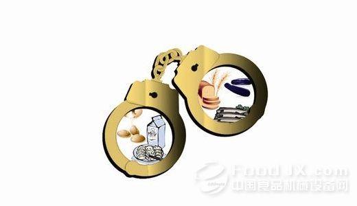 南昌县南新乡友好村原党支书聂才根被判4年3个月
