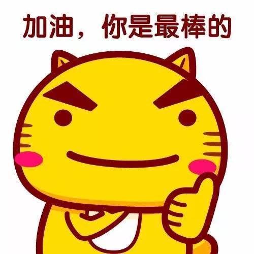 """恭喜!江西72名学霸提前被清华北大""""锁定"""""""