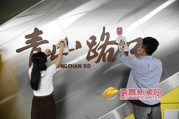 """南昌地铁2号线后通段试运营开启""""倒计时"""""""