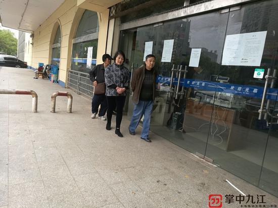 九江农工商超市停业
