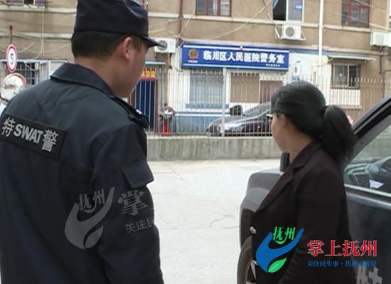 犯罪嫌疑人杨某说: