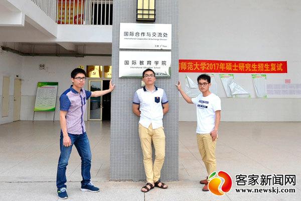 """""""最牛兄弟寝室""""里的张荣(左)、吴恒(中)、吕来水(右)。"""