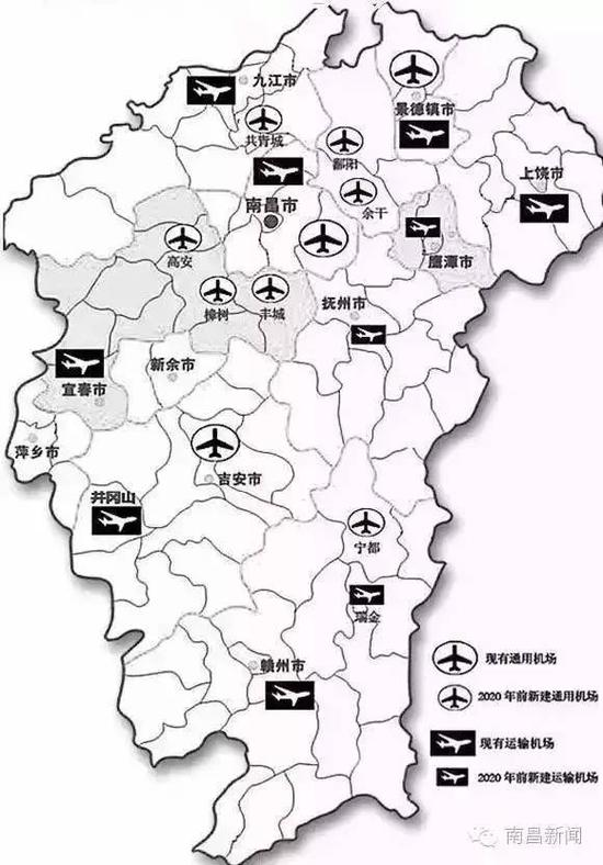 图:江西通用机场建设规划.