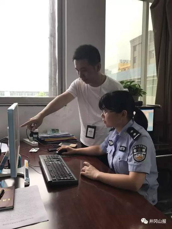 青原公循分局网安大队民警睁开考察