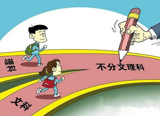 江西新高考改革自2018年秋启动,2021年执行,具体方案为: