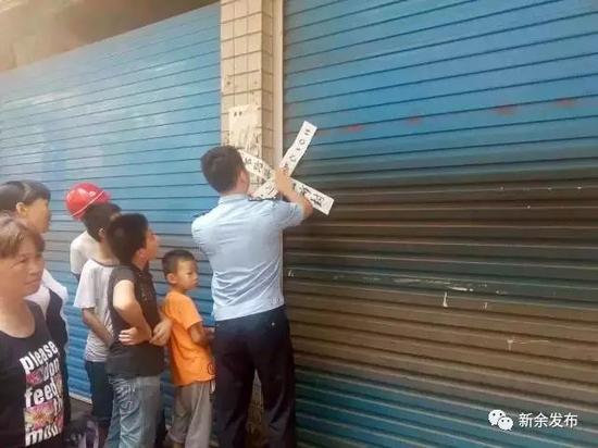 新余多地禁麻:麻将馆关停 106人被拘留