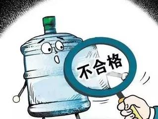 江西食药监局公布抽检情况 这几种水不合格