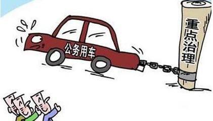 鹰潭市委党校常务副校长祝春明违规使用公车被处分