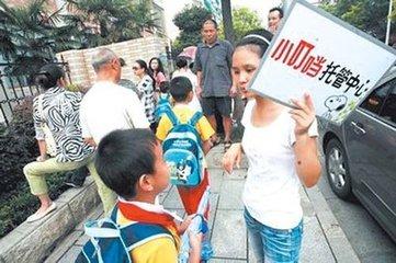 南昌:校外托管机构禁办教育培训