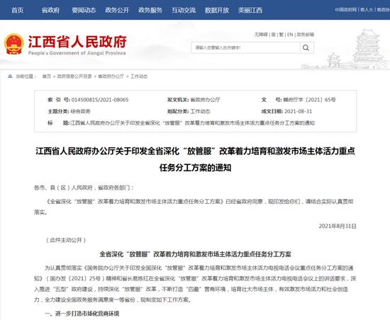 """华东交通大学:""""四紧四严""""保平安 服务师生办实事"""
