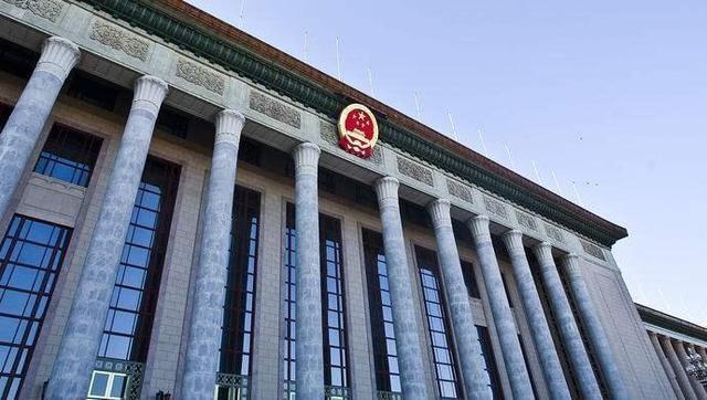 中央纪委国家监委16个新设室职责公布