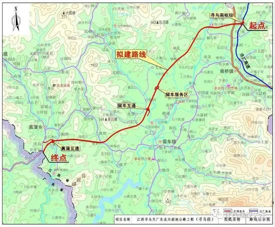 寻乌至龙川高速公路用地获自然资源部批复