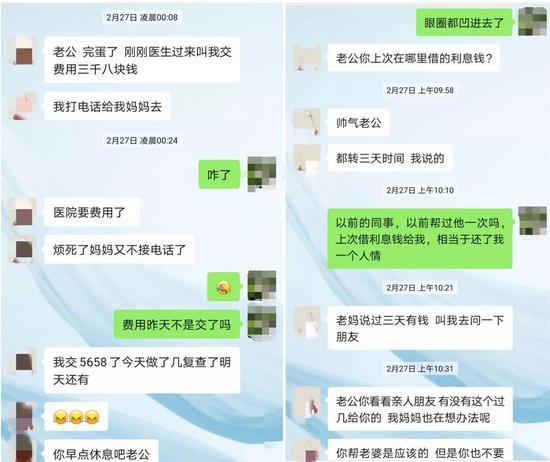 """九江一男子一人分饰""""两角""""诈骗钱财近3万元"""