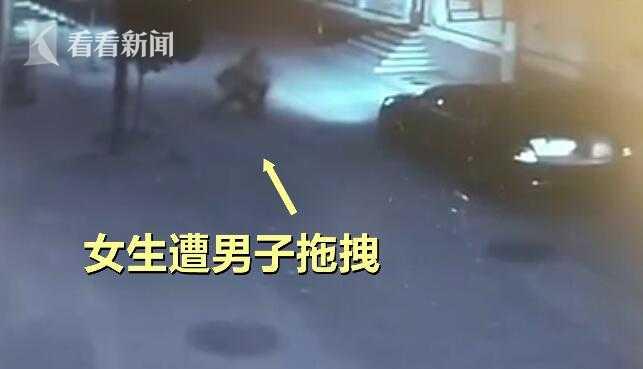 男子强拽过路女孩塞后备箱 遭反抗后将其扔路上
