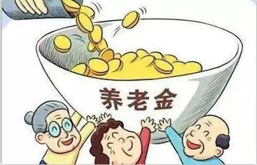 南昌城镇职工基本养老金人均2278元/月