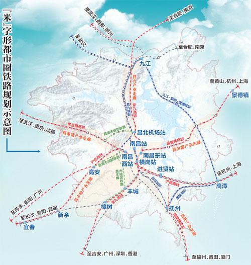 """水陆空""""三箭齐发"""" 南昌交通将迎""""爆发式""""发展"""