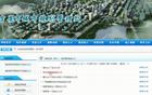 江西吉安城市规划管理处公示网址被指涉黄