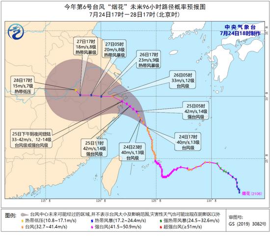"""防台风""""烟花"""" 南铁停运、加开部分列车"""