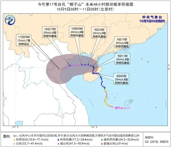 台风蓝色预警!俩台风一前一后来!将影响这些地区