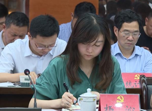 29岁九江银行湖口支行行长杨沁挂职湖口县副县长