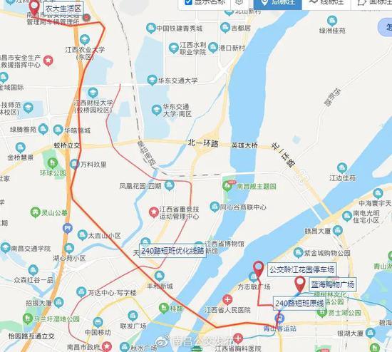 南昌海关桥封闭施工!多条公交线路调整