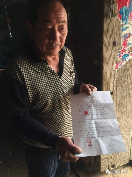 ▲盗尸者刘昌领与陈景兰的儿子申文锁签订调解协议。