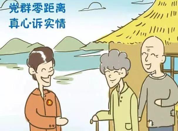 江西出台16条措施 加强省直机关党员干部直接联系群众