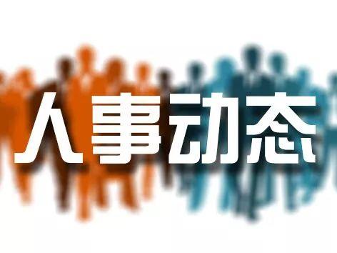 抚州发布任前公示 李文庆拟任市政务服务管理局局长