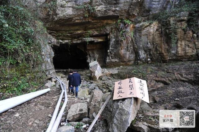 15岁少年洞穴内失踪5天搜救无果 家长同意停止救援