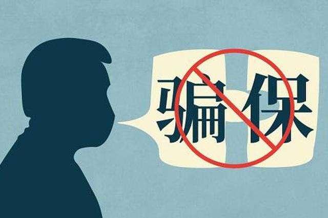 定南县人民医院等赣州多家医疗医药机构骗保被查