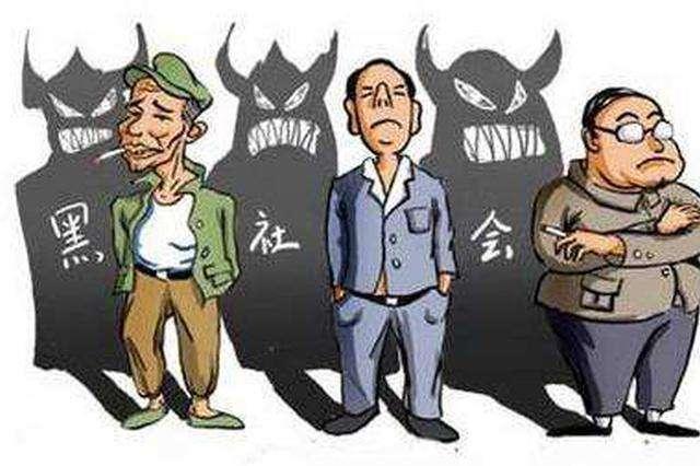 江西省近日一审宣判3起黑社会案 95人被判刑
