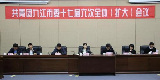 这三人当选为共青团九江市委兼职副书记