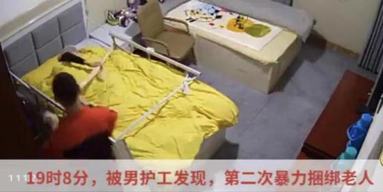 近日,南昌一养老院护工被指虐待捆绑老人视频热传。