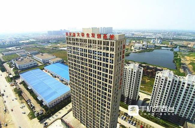 运营模拟 融资路演 江西首个大学生双创实训中心建成
