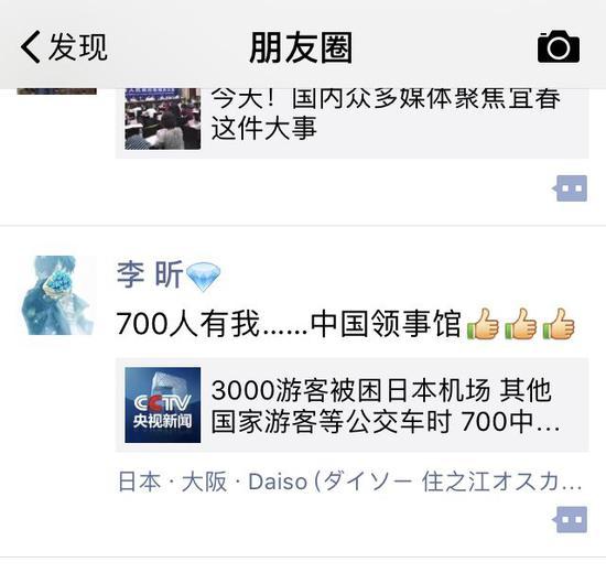 (注:700名中国游客是最初的统计数字)