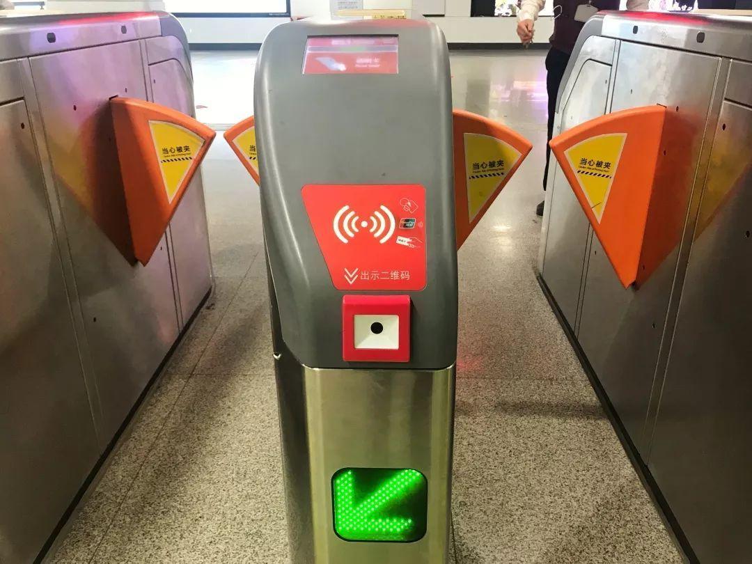"""好消息!南昌市民可享""""一分钱乘地铁"""""""