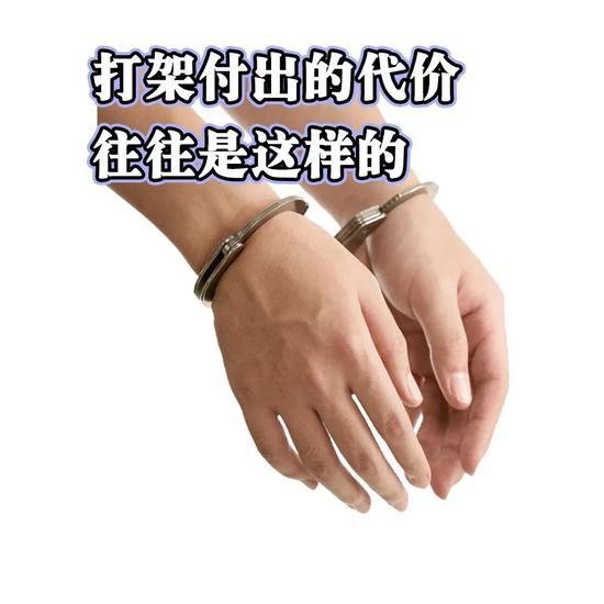 江西省高院为你算账:过年打架成本有多高?