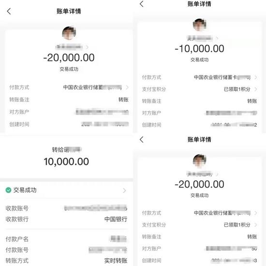 荐股大师、理财专家…全部落网!警方公布诈骗细节